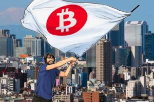 Japanese Government Sends Blockchain startups Abroad for innovation Program