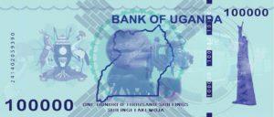 Bank of Uganda onecoin