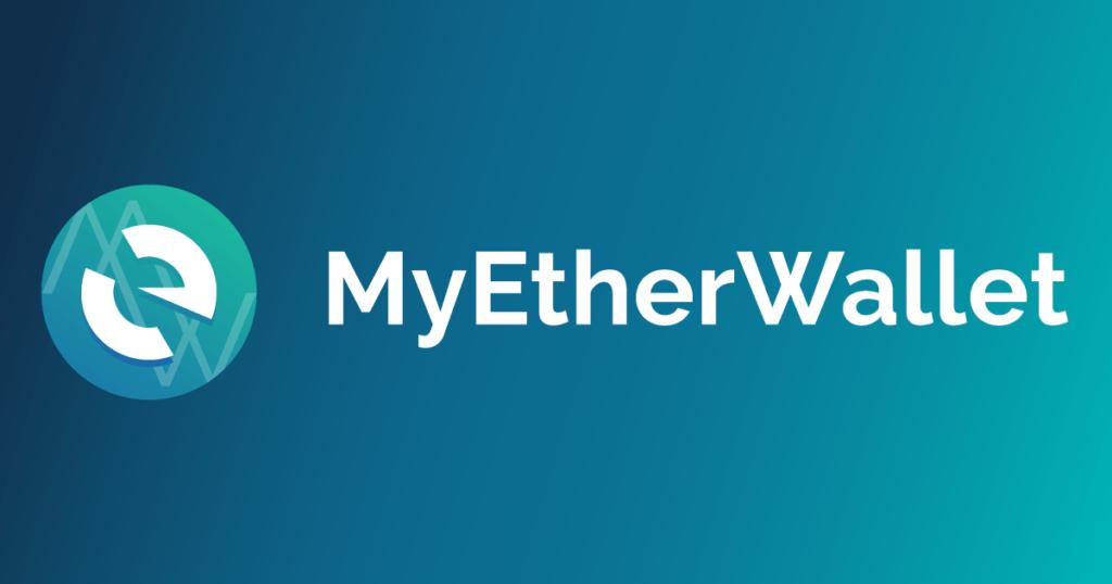 myetherwallet guide